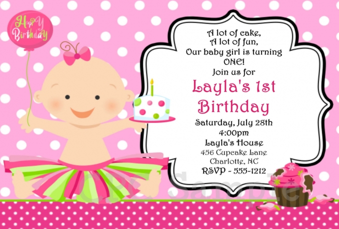 design your printable Party Invitation Card
