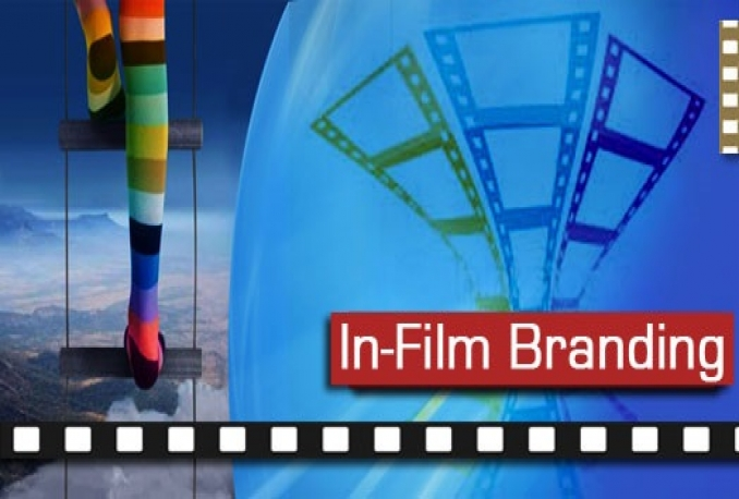 provide InFilm Branding for your products
