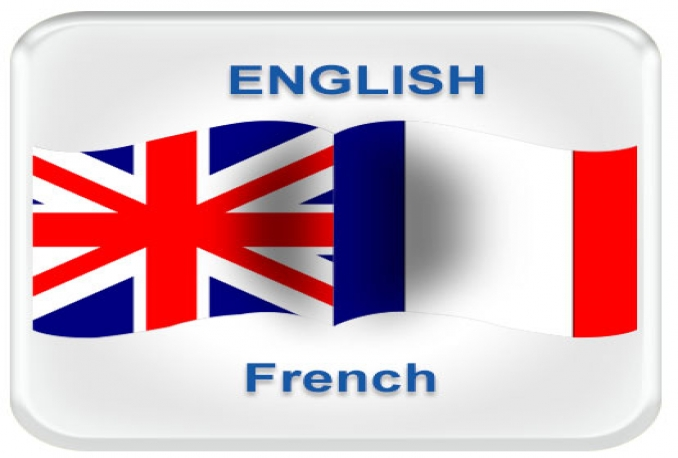 translate English to French flawlessly