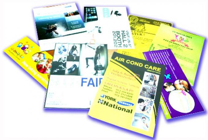 design Excellent flyer or brochure or postcard
