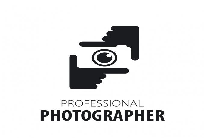 design vintage WATERMARK logo